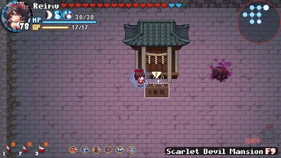 Touhou Blooming Chaos 2 How To Summon & Defeat Oni Miko boss